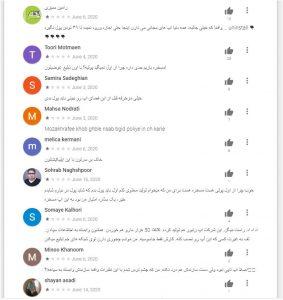 نظر کاربران درباره اپلیکیشن خوشمزه